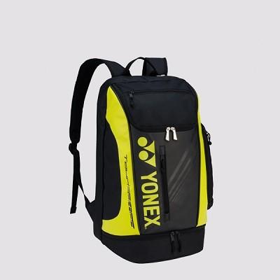 Yonex Backpack 9612 Yellow