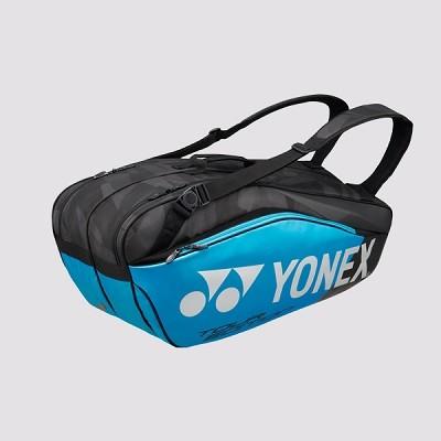 Yonex Pro Racketbag 9826 - blue