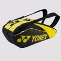Yonex Pro Racketbag - 9626 - 2 vakken-limoen-zwart