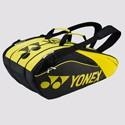 Yonex Pro Racketbag - 9629 - 3 vakken-limoen-zwart