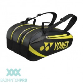 Yonex Tournament Active 8929EX - geel