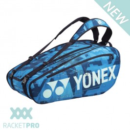 Yonex Pro Racketbag BA92029