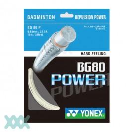 Yonex BG80 Power badmintonsnaar - coil 200 meter