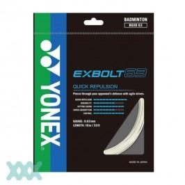 Yonex Exbolt63 BGXB63 badmintonsnaar - coil 200 meter