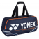 Yonex Pro Tournament Bag 92031